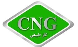 اثرات ضد تحریمی استفاده از «سیانجی» در ایران/ خنثیسازی تحریم فروش بنزین