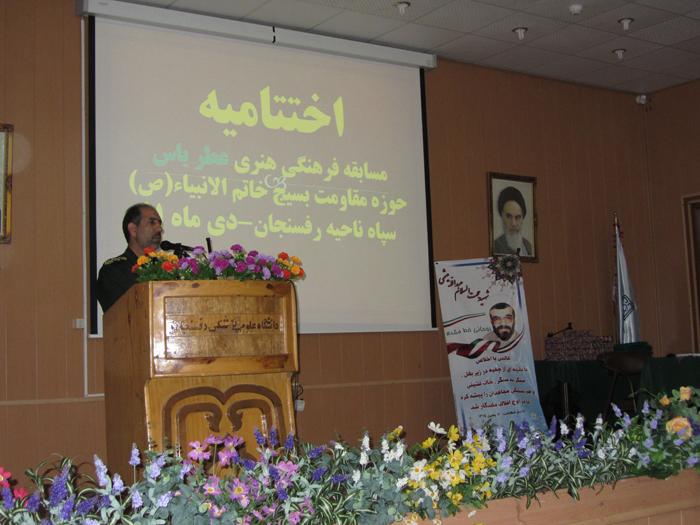 برگزاری اختتامیه مسابقه فرهنگی هنری عطر یاس