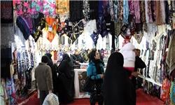 برپایی نمایشگاه بهاره در رفسنجان
