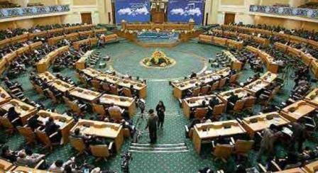 سومین اجلاس وحدت و انسجام ملی جوانان ایران اسلامی
