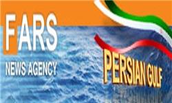 تغییر نشان خبرگزاری فارس در روز ملی خلیج فارس