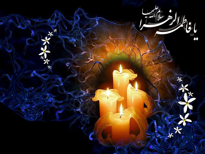 مزار حضرت زهرا(س) کجاست+پاسخ امام رضا(ع)