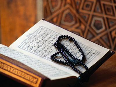 نشانه هایی از رفتار۱+۵ با ایران در قرآن کریم