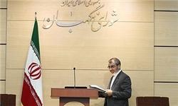 هیات مرکزی نظارت اقدام احمدینژاد را مجرمانه تشخیص داد!