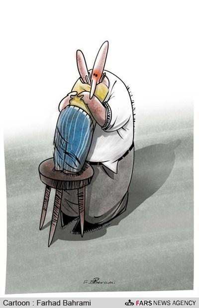 کاریکاتور روز پدر