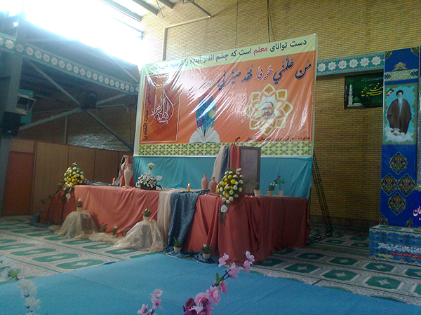 جشن بزرگ گرامیداشت مقام معلم  در رفسنجان