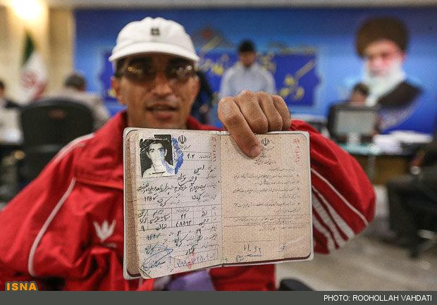 احمدی نژاد هم ثبت نام کرد