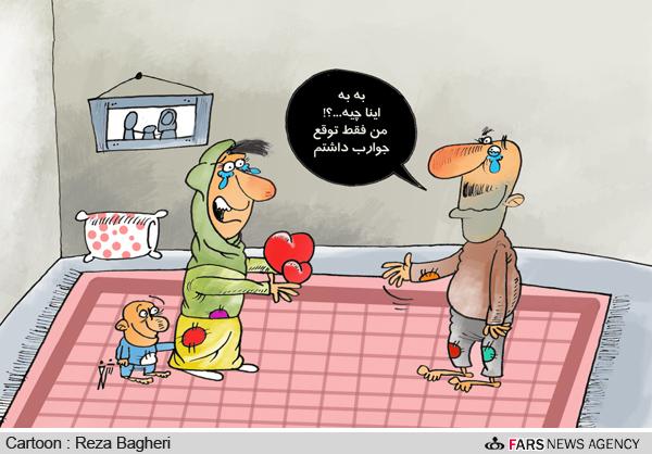 کاریکاتور روز مرد
