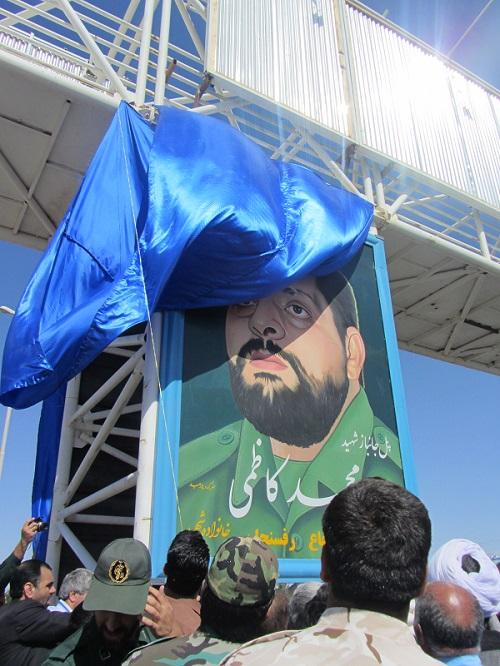 رونمایی از پل شهید جانباز محمد کاظمی + عکس