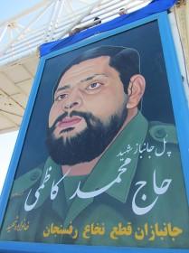 رونمایی از پل شهید کاظمی