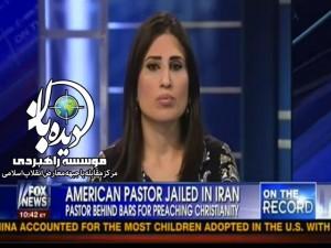 ماموریت های پشت پرده کاخ سفید در ایران+عکس