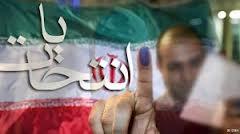 برگزاری انتخابات در رفسنجان به همت ۴ هزار نفر