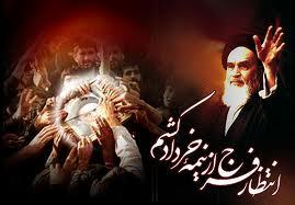 تشکیل ستادارتحال حضرت امام خمینی(ره)در رفسنجان