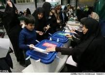 مولفه های اقتدار ایران در آستانه انتخابات یازدهم