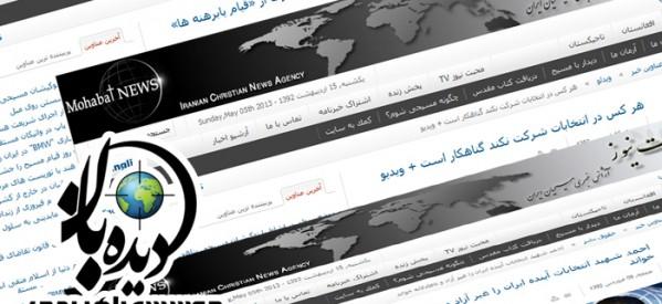 راهکارهای مسیحیت صهیونیست در انتخابات ریاست جمهوری+سند