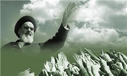 مراسم بیست و چهارمین سالگرد ارتحال امام خمینی (ره) آغاز شد