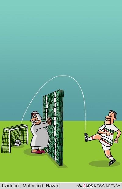 کاریکاتور/ عبور ایران از سد فوتبال قطر!