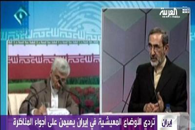 سیاه نمایی العربیه از آخرین مناظره نامزدها/ منشاء رویکرد ضد ایرانی العربیه چیست؟