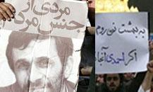 ماجرای محمود را تکرار نکنید/سخنی با هواداران