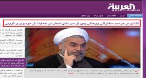 دام ضد انقلاب برای حسن روحانی+ تصاویر