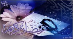 نظر رهبرانقلاب درباره «ربنای شجریان»