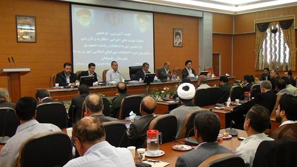 فرماندار رفسنجان :تمامی امکانات برای خلق حماسه سیاسی مهیا شده