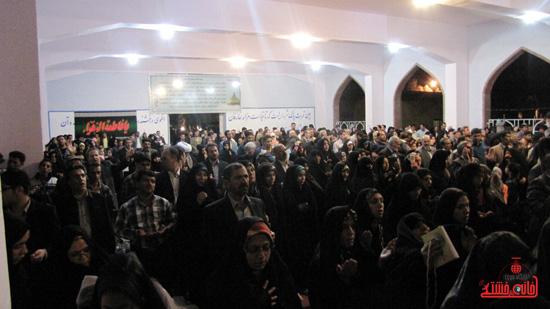 مراسم تحویل سال نو در جوار قبور شهدا رفسنجان (16)