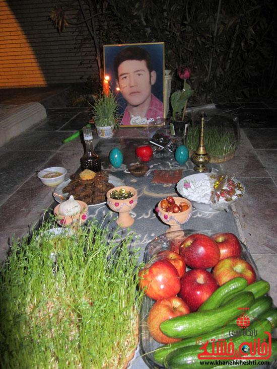 مراسم تحویل سال نو در جوار قبور شهدا رفسنجان (8)