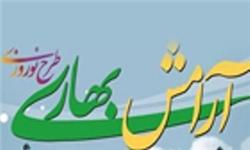 حضور ۸۵ هزار زائر و مسافر در بقاع متبرکه رفسنجان در نوروز ۹۳