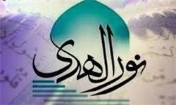 حضور ۷ رفسنجانی در میان برگزیدگان ششمین دوره مسابقات تفسیر قرآن «نورالهدی»
