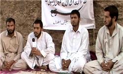 از منطقه مرزی افغانستان و پاکستان / مرزبانان ربودهشده وارد کشور شدند