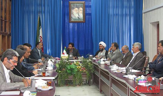 ستاد سرمایه گذاری شهرستان رفسنجان تشکیل شد