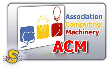 برگزاری اولین دوره مسابقات برنامه نویسی دانشجویی ACM در رفسنجان