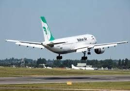 افزایش ۲ برابری پروازهای نوروزی فرودگاه رفسنجان