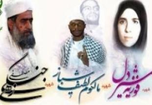 مراسم یادبود شهدای شاخص سال۹۳ بسیج در پایگاه های مقاومت رفسنجان برگزار می شود