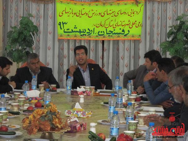 هشتمین جشنواره بازیهای بومی محلی استان در رفسنجان برگزار می شود