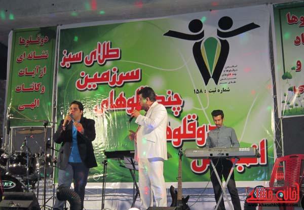جشن روز ملی دوقلوهارفسنجان
