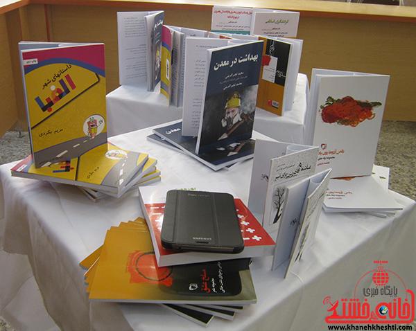 نشر سورمه رفسنجان در نمایشگاه کتاب تهران حضور یافت