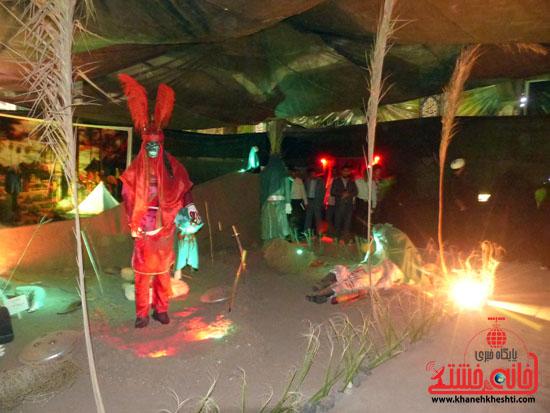 نمایشگاه صبر زینبی رفسنجان-زینب-رفسنجان-نمایشگاه زینبی (16)