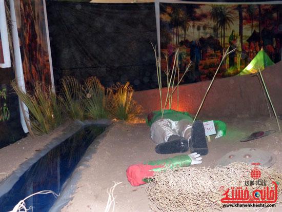 نمایشگاه صبر زینبی رفسنجان-زینب-رفسنجان-نمایشگاه زینبی (20)