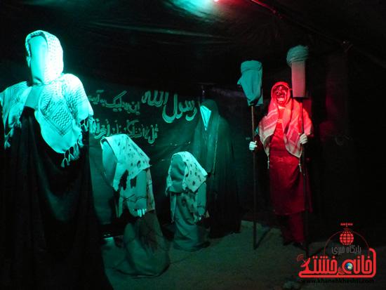 نمایشگاه صبر زینبی رفسنجان-زینب-رفسنجان-نمایشگاه زینبی (24)