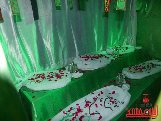 نمایشگاه صبر زینبی رفسنجان-زینب-رفسنجان-نمایشگاه زینبی (30)