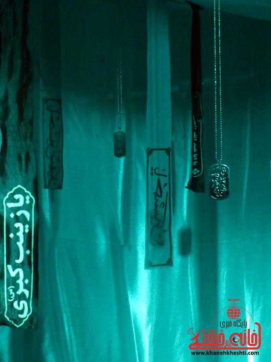 نمایشگاه صبر زینبی رفسنجان-زینب-رفسنجان-نمایشگاه زینبی (33)