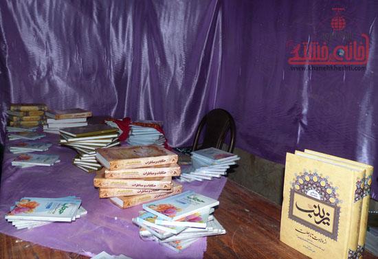 نمایشگاه صبر زینبی رفسنجان-زینب-رفسنجان-نمایشگاه زینبی (34)