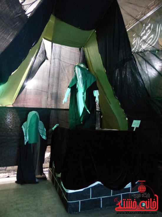 نمایشگاه صبر زینبی رفسنجان-زینب-رفسنجان-نمایشگاه زینبی (8)