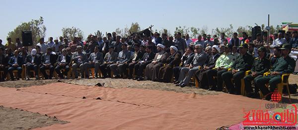 هشتمین جشنواره بازیهای بومی محلی رفسنجان_بهرمان24
