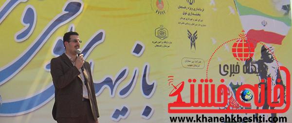 هشتمین جشنواره بازیهای بومی محلی رفسنجان_بهرمان27