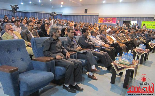 دوربین خانه خشتی/ همایش روابط عمومی های استان کرمان در شهر سرچشمه