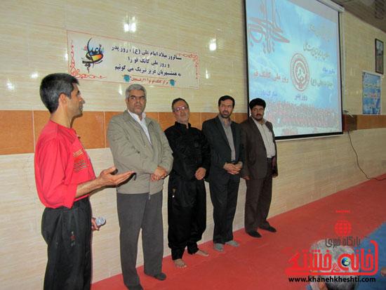 کانگ فوتوآ 21 در رفسنجان-محمودی-ورزش-رفسنجان (7)