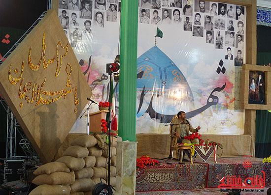 یادواره شهدای لاهیجان رفسنجان-خانه خشتی.jpg (3)
